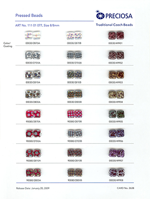 Product card 2638