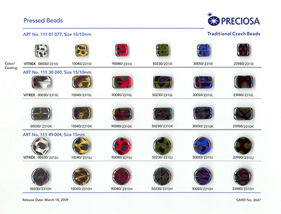 Product card 2647
