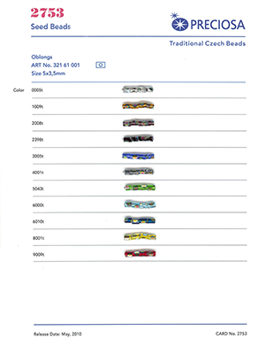 Product card 2753