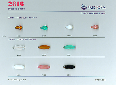 Product card 2816