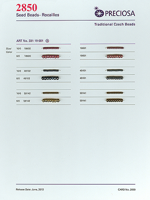 Product card 2850